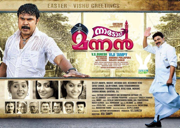 Malayalam old movie nadodi mp3 song freee download   used footwear.